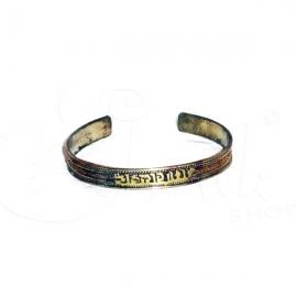 Bracciale indiano in metallo scritta