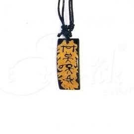 Collana con ciondolo in pietra incisa - tribal people